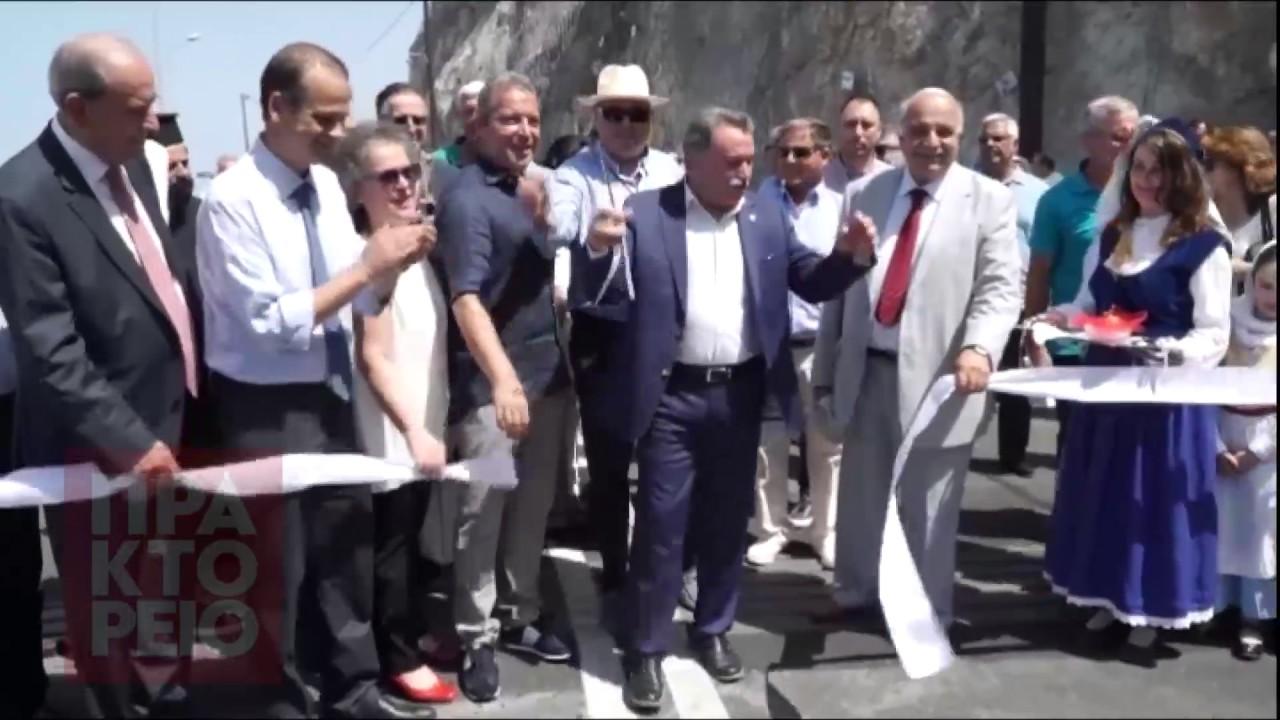 Εγκαινιάστηκε η γέφυρα του Χάρακα Κεφαλονιάς
