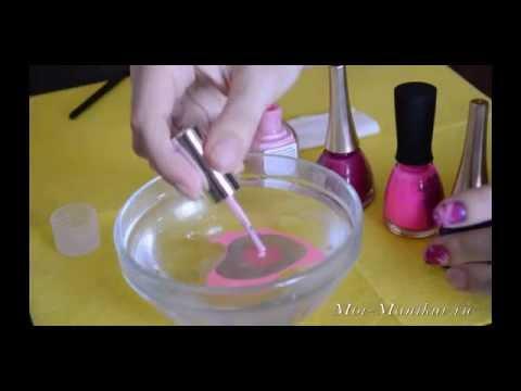 Водный маникюр в домашних условиях (Water marble nail art)