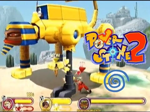 power stone 2 dreamcast rom download