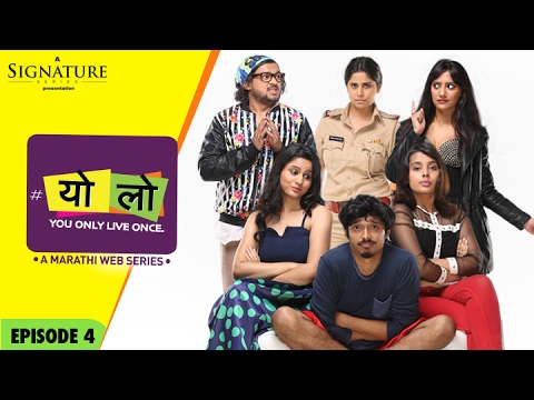 YOLO - Yoga 'Call Girl' Teacher | Ep 04 | S 01 | Ft. Sai Tamhankar | Romantic Comedy | Sony LIV