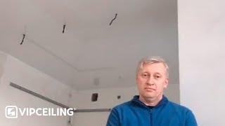 Бесшовный потолок 27 м<sup>2</sup>