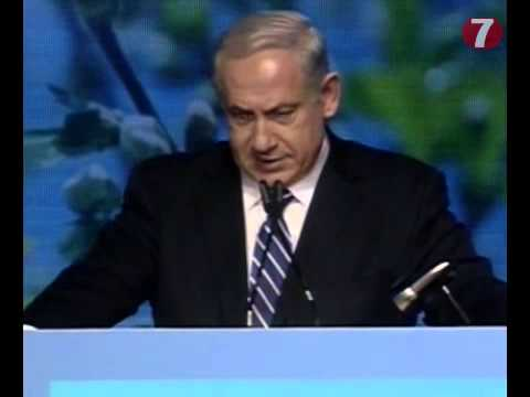 Netanyahu: Israel Must be Strong