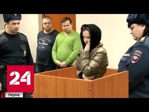 В Перми осудили главу финансовой пирамиды (видео)