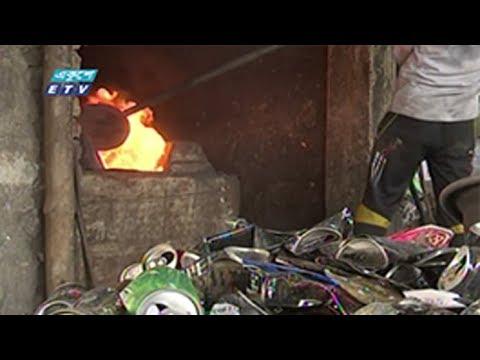 ঢাকা শিল্প নগরীর দেয়াল ঘেঁষে চলছে বর্জ্য পোড়ানো, আতঙ্কে কারাখানা মালিকরা || ETV News