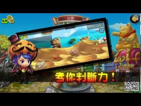 Video of 超級彈王 —叮叮堂正式版
