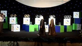 Sheikh Khalifa Excellence Award, Unibeton Ready Mix | Leading Through Innovation