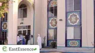 EastEssence.com commercial
