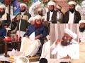 Saifi Mehfil Sheikhupura 2014 Part {3-3}