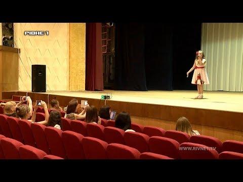 До Рівного приїхали співочі таланти зі всієї України [ВІДЕО]