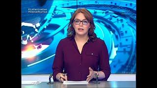 Journal d'information du 12H: 15-07-2021 Canal Algérie