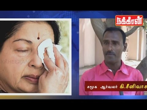 Real-Face-of-Jayalalithas-corruption-Govt-A-letter-from-common-Man