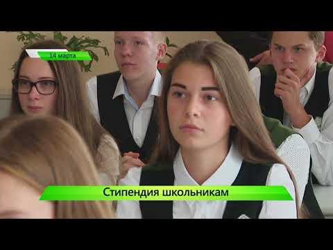 """""""Город"""" выпуск 14.03.2018 - DomaVideo.Ru"""