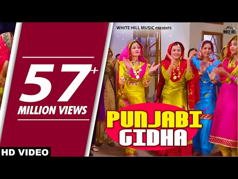 Punjabi Gidha | Darra | Gidha Boliyan Songs | Prof. Satwant Kaur, Mast Ali & Others