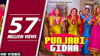 Video Punjabi Gidha   Darra   gidha boliyan songs  Prof. Satwant Kaur, Mast Ali & Others MP3, 3GP, MP4, WEBM, AVI, FLV Maret 2019