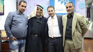 برنامج زجل يستضيف الفنان حسن كتانة وفيصل دواس