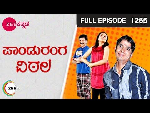 Panduranga Vittala - Episode 1265 - September 2  2014 03 September 2014 01 AM