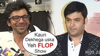 Video Sunil Grover's SHOCKING Comment On Kapil Sharma's New Comedy Show FAMILY TIME MP3, 3GP, MP4, WEBM, AVI, FLV Maret 2018