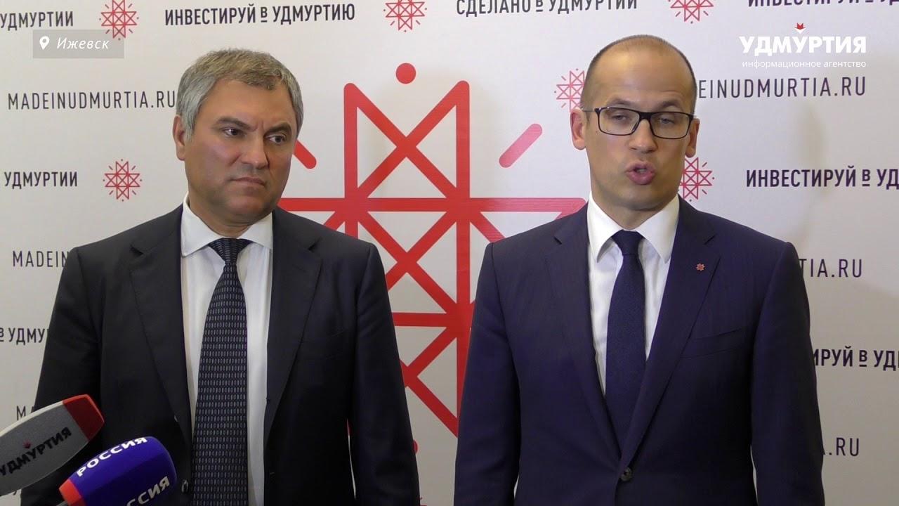 Александр Бречалов об участии Удмуртии в федеральных целевых программах