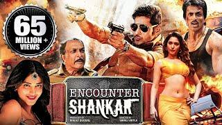 Encounter Shankar 2015 Full Hindi Dubbed Movie  Mahesh Babu Tamannaah Sonu Sood Shruti Haasan