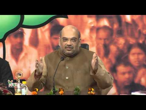 Shri Amit Shah speech at the Book launch- 'Sapne jo Sone n De'.