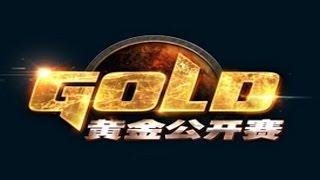 Fuoliver vs DieMeng (蝶梦还未醒), game 1