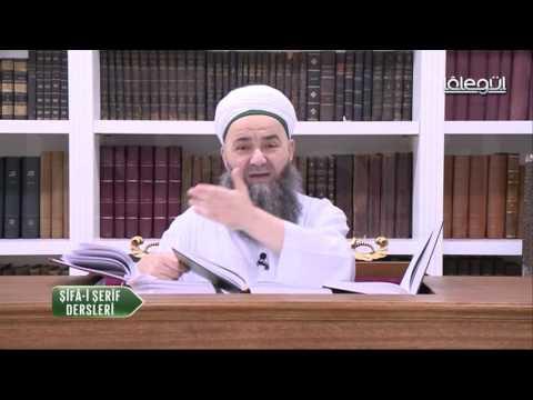 Cübbeli Ahmet Hocaefendi ile Şifâ i Şerîf 30 Bölüm 11 Kasım 2016 Lâlegül tv