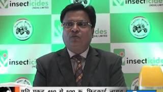 Video Products- Pulsor,Hakama and NUWAN Insecticides India Ltd. MP3, 3GP, MP4, WEBM, AVI, FLV Juni 2018