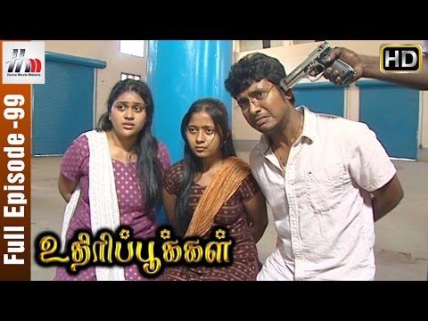 Uthiripookkal Tamil Serial   Episode 99   Chetan   Vadivukkarasi   Manasa   Home Movie Makers