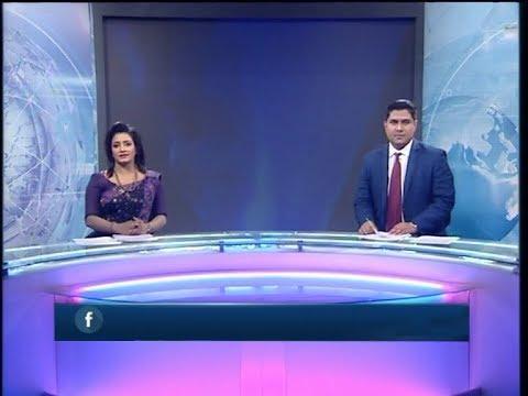 11 PM News || রাত ১১ টার সংবাদ || 16 January 2020 || ETV News