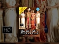 Varudu Telugu Full Movie  Allu Arjun Bhanusri Mehra Arya  Guna Sekhar  Mani Sharma waptubes