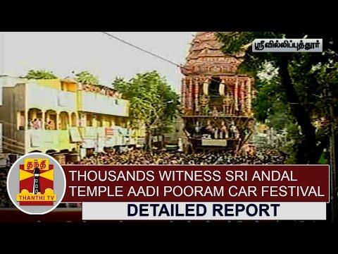 Thousands-of-Devotees-witness-Aadi-Pooram-Car-Festival-of-Sri-Andal-Temple-at-Srivilliputtur