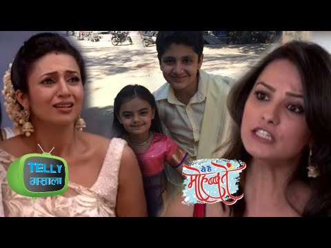 Shagun To Kidnap Ruhi And Adi And Flee To Australi