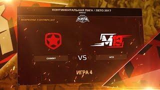 Гранд-финал - M19 vs GMB, Игра 4 / LCL