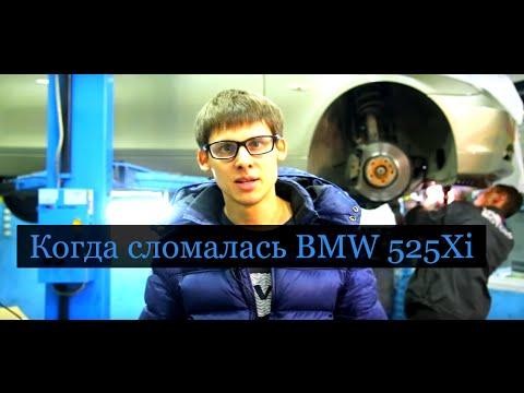 E714 bmw e60 снимок