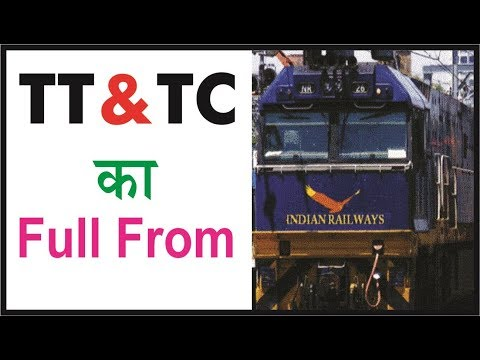 TT & TC FULL FROM  | Gk Current Affairs 2018 In Hindi