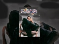 Oke Okkadu Telugu Full Length Movie || Arjun,Manisha Koirala