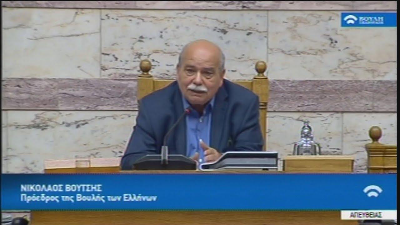 Αμεση παρέμβαση του Ν. Βούτση κατά την  συζήτηση επι της πρότασης δυσπιστίας στην Βουλή