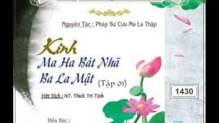 02/92: Phẩm Phụng Bát (HQ) | Kinh Ma Ha Bát Nhã Ba La Mật tập 01