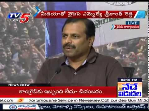 Srikanth Reddy Press Meet over Srisailam Water Disputes  : TV5 News