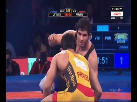 Jitender VS Parveen Rana