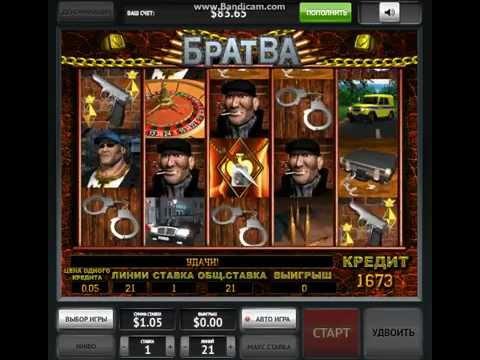 Игровые автоматы играть бесплатно золото партии братва вокруг света
