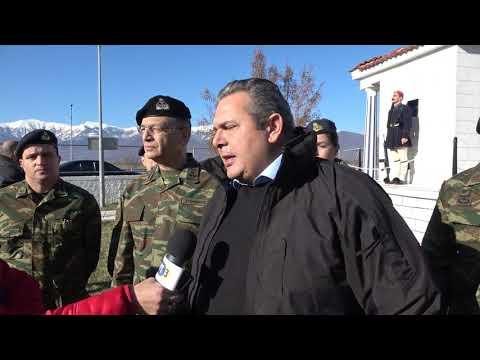 Video - Καμμένος από τα σύνορα με την ΠΓΔΜ: Η Μακεδονία είναι μία και ελληνική