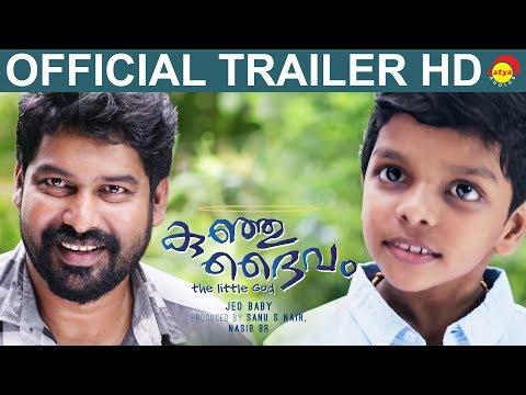Kunju Daivam Official Trailer HD   Joju George   Sidhartha Siva   Adish Praveen   New Malayalam Film