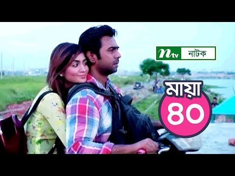 Bangla Natok Maya (মায়া) | Episode 40 | Apurbo & Momo | Directed by Ferdous Hasan