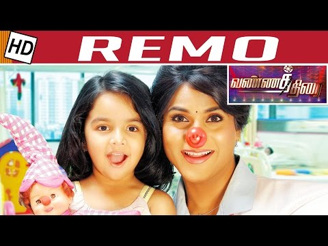 Remo could have avoided after engagement love sequence : Priyadharshini | Vannathirai Movie Review
