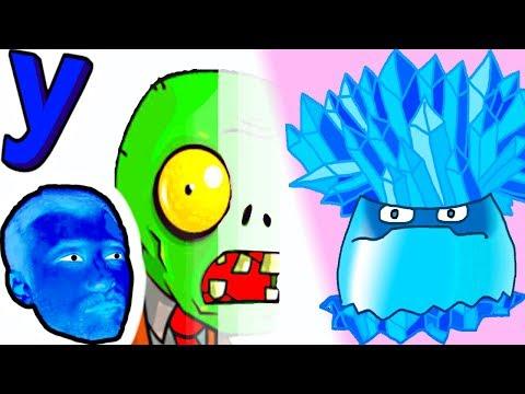 ПРоХоДиМеЦ в БЕДЕ! ЗОМБИ НЕВИДИМКИ! ЗОМБИ Мини ИГРЫ! #311 Мультик ИГРА Детям- Растения против ЗОМБИ (видео)
