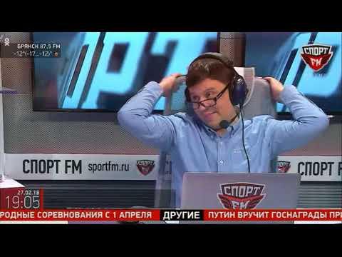 Арустамян и Кытманов на Спорт Фм /100% футбола/ 27.02.18 (часть 2) (видео)