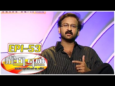 Teacher - Student Relationship in Future? | VPL with Baski #53 -Fun and Chat|Kalaignar TV