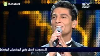 Arab Idol - الأداء - محمد عساف - لنا الله