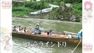 飯田の紹介